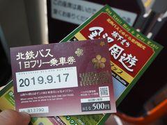 8時30分、金沢駅へ。  北鉄バス1日フリー乗車券 500円
