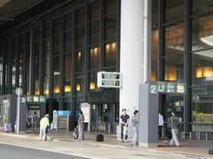 成田空港、第一ターミナル到着  気温23.9℃。台風15号が通過した直後は暑かったけど この日から急に涼しくなりました