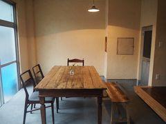 ゲストハウスの1階スペース。