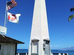 オールド ラハイナ 灯台