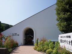 次は天草ロザリオ館!  キリシタン文化を勉強できました。  かくれ部屋があったり そんなとこを十字架に見立てるか などなど。