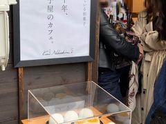 「菓舗Kazu Nakashima(カホ カズナカシマ)」 ここのフルーツ大福が人気のようで、長蛇の列ができていました。