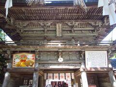 櫻井神社にお参り。