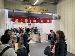 加賀温泉駅到着! 孫っちも良い子にしていてくれました♪  駅前でレンタカーを借りてお昼ご飯を食べに小松市に向かいます。