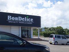 ここも行かねば。 青島のローカルスーパー「ボンデリス」