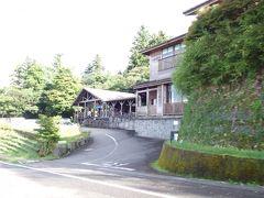 16:30 今日の宿「白鳥温泉 上湯」  霧島山のふもとにある立ち寄り湯。 「上湯」と「下湯」があって