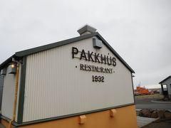 18:00、PAKKHUSにてディナー