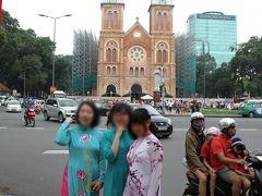 SkyHubの目と鼻の先に、サイゴン大教会と、中央郵便局があるので、ちょうど良い。