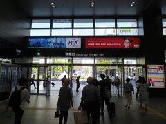 2駅乗って博多駅筑紫口に出てきました。 新幹線乗り換えにはこちらが便利です。
