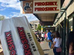 スタバの隣にはピロシキ屋さん(というよりパン屋さん)  PIROSHKY PIROSHKY  営業時間 8時~19時  こちらも行列ができていました。
