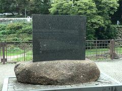 箱根湯本駅到着、サブちゃんの歌碑?  バスから宿に迎えの電話し。