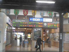徳島駅をうずしお号で出発します。