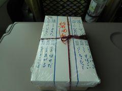 松山についてから食事をとる暇がないので、醤油めし、の駅弁に、、。 松山のしょうゆめし 高松のあなごめし これらの人気駅弁をそれぞれの駅前でつくるのをやめ 岡山の祭り寿司をつくっている駅弁やがライセンス生産をはじめました。