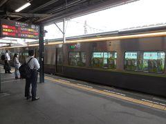 松山駅に到着しました。