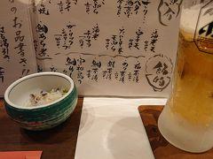 無事研修も一日分終了し、少しのんで早く休むことにします。 柴田さんという料理長のいる店です。