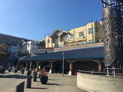 日系スーパーの宇和島屋。  まさかここに3回も来ることになるとは。。