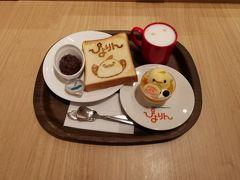 まずは、名古屋駅でぴよりんのモーニングを頂きました。  友人にこの写真を見せたら「お前は、女子か!?」と笑われました。
