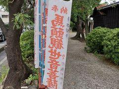 清重の馬市からこちらのお寺に移りました。昭和の時代までここで馬市がやっていたそうです。