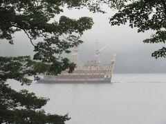 海賊船が通るのも見えました。