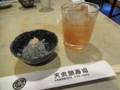 箱根登山鉄道で小田原駅まで行き、駅前のお寿司屋さんに入りました。 ここは常連さんに大人気で、運よく入れてラッキーでした。 箱根の海鮮は御殿場から仕入れている等、いろいろお話が聞けました。