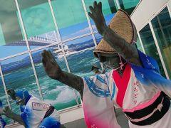 徳島阿波踊り空港。 空港前でも阿波踊ってます。