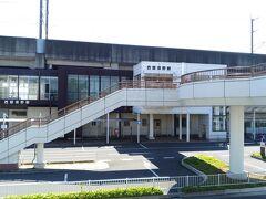 翌日やってきたのはJR東北本線の西那須野駅です。 バスの時間まで40分ほどあるけど、駅構内や駅周辺にはカフェはおろかコンビニさえない......。