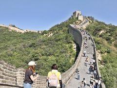 八達嶺/万里の長城