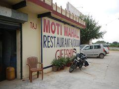 Moti Mahal Resortでトイレ休憩