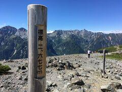 11:00 蝶ヶ岳 とうちゃーく。お天気良くて楽しい山歩きだったな。