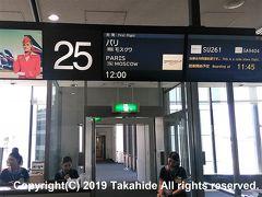 成田空港  アエロフロート(Аэрофлот ? Российские авиалинии)のパリ(Aéroport Paris-Charles-de-Gaulle)行き。 スカイチーム(SKYTEAM)とは言え、何故にガルーダ・インドネシア航空(Penerbangan Garuda Indonesia)とのコードシェア?   成田空港:https://ja.wikipedia.org/wiki/%E6%88%90%E7%94%B0%E5%9B%BD%E9%9A%9B%E7%A9%BA%E6%B8%AF 成田空港:https://www.narita-airport.jp/jp/ アエロフロート:https://ja.wikipedia.org/wiki/%E3%82%A2%E3%82%A8%E3%83%AD%E3%83%95%E3%83%AD%E3%83%BC%E3%83%88%E3%83%BB%E3%83%AD%E3%82%B7%E3%82%A2%E8%88%AA%E7%A9%BA パリ=シャルル・ド・ゴール空港:https://ja.wikipedia.org/wiki/%E3%83%91%E3%83%AA%EF%BC%9D%E3%82%B7%E3%83%A3%E3%83%AB%E3%83%AB%E3%83%BB%E3%83%89%E3%83%BB%E3%82%B4%E3%83%BC%E3%83%AB%E7%A9%BA%E6%B8%AF スカイチーム:https://ja.wikipedia.org/wiki/%E3%82%B9%E3%82%AB%E3%82%A4%E3%83%81%E3%83%BC%E3%83%A0 ガルーダ・インドネシア航空:https://ja.wikipedia.org/wiki/%E3%82%AC%E3%83%AB%E3%83%BC%E3%83%80%E3%83%BB%E3%82%A4%E3%83%B3%E3%83%89%E3%83%8D%E3%82%B7%E3%82%A2%E8%88%AA%E7%A9%BA コードシェア:https://ja.wikipedia.org/wiki/%E3%82%B3%E3%83%BC%E3%83%89%E3%82%B7%E3%82%A7%E3%82%A2%E4%BE%BF