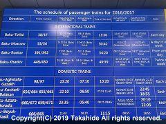 アゼルバイジャン鉄道(Az?rbaycan D?mir Yollarıı)バクー中央駅(Bakı D?mir Yolu Vağzalı)  翌日のトビリシ(???????)行きの寝台列車の切符を購入します。   アゼルバイジャン鉄道:https://ja.wikipedia.org/wiki/%E3%82%A2%E3%82%BC%E3%83%AB%E3%83%90%E3%82%A4%E3%82%B8%E3%83%A3%E3%83%B3%E9%89%84%E9%81%93 トビリシ:https://ja.wikipedia.org/wiki/%E3%83%88%E3%83%93%E3%83%AA%E3%82%B7