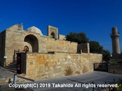 シルヴァン・シャー宮殿(Şirvanşahlar Sarayı)  9世紀半ばから16世紀初頭までこの地を支配したシルバン・シャー朝(????????)が1192年に遷都してきた際の宮殿です。この宮殿も世界遺産に登録されています。   シルヴァン・シャー宮殿:https://en.wikipedia.org/wiki/Palace_of_the_Shirvanshahs シルバン・シャー朝:https://ja.wikipedia.org/wiki/%E3%82%B7%E3%83%AB%E3%83%90%E3%83%B3%E3%83%BB%E3%82%B7%E3%83%A3%E3%83%BC%E6%9C%9D