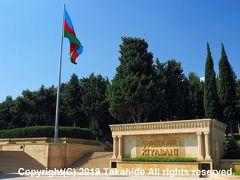 殉教者の小道(Ş?hidl?r Xiyabanı)  1990年の黒い一月事件(Qara Yanvar)と1988年から1994年のナゴルノ・カラバフ戦争(Qarabağ müharib?si)の犠牲者の追悼モニュメントと墓地があります。   殉教者の小道:https://en.wikipedia.org/wiki/Martyrs'_Lane 黒い一月事件:https://ja.wikipedia.org/wiki/%E9%BB%92%E3%81%84%E4%B8%80%E6%9C%88%E4%BA%8B%E4%BB%B6