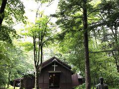 雨も降り始め、少し歩いて進むとそこにステキな建物が。 「日本聖公会ショー記念礼拝堂」です。礼拝堂の中にも入れ、とても静粛な空気が漂っていました。