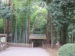 偕楽園・・・日本三大名園のひとつ  梅の時期が有名ですが、今回は歩き方マップ片手に初秋の庭感じながら、ゆっくり散策してみました