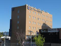 9月18日。1泊したコンフォートホテル新山口。