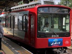 帰りは箱根登山鉄道に乗り。