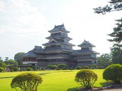 日本にある現存12天守の1つ「国宝 松本城」ですよ^^
