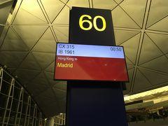 香港経由でマドリードへ。