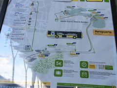 翌朝マドリードに到着! 空港からはバスでアトーチャ駅まで。 ターミナル4(始発/終点)から乗ったので座れました。5ユーロです。切符は運転手さんから購入します。