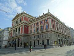 08:45 楽友協会  ウィーン・フィルハーモニー管弦楽団の本拠地。