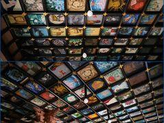 四国八十八箇所 第37番札所 岩本寺 本堂  昭和53年に本堂新築の際、全国から公募した575枚のを飾る天井画、、 仏様や花鳥風月から人間曼荼羅まであります、、