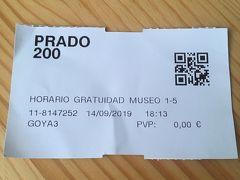 18時から20時までプラド美術館が無料! と宿のご主人が教えてくれたので行ってきました。この時も雨が凄かった。名画を堪能している間、相棒はクロークへ。