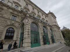 11:55 ノイエブルク(新王宮)の世界博物館  12ユーロ→ヴィエナパス利用可。