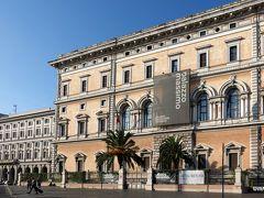 マッシモ宮(ローマ国立博物館) Palazzo Massimo alle Terme 1枚の入場券でローマ市内4ヶ所に分かれたローマ国立博物館関連施設に入場できるとのこと。雨の日などの逃げ場として事前に訪問を計画していましたが、全日晴天だったこともあり残念ながらこの日は門をくぐることはありませんでした。 ※ダブリ登録でしょうか、上のローマ国立博物館とマッシモ宮は同じ施設です。