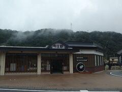 最初の訪問地 福井県南越前町今庄です。 江戸時代は宿場町として大いに栄えたようです。
