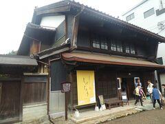 本日の昼食はここ「しげじろう」でいただきます。 製糸業を営んでいた齋藤繁治郎さんの建てた古民家を改装したレストランです。 写真は撮ってないけど窓ガラスは昔のままのちょっとゆがんだものがそのまま使われています。