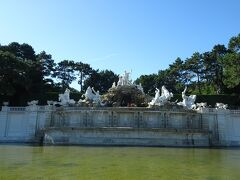 10:05 ネプチューンの泉