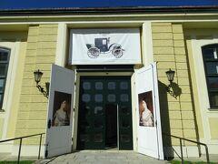 11:05 馬車博物館  9.5ユーロ→ヴィエナパス利用可。