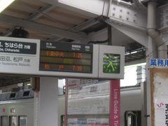 07:21 京成津田沼に到着して千葉線へと乗り換えます 降りたホームで待っていたら次の千葉線は07:25発の新京成線からの直通電車 ということで急いで跨線橋を渡り何とか間に合いました(;^ω^)